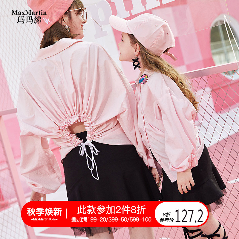 玛玛绨2019秋季女童衬衫粉色可爱童装亲子装
