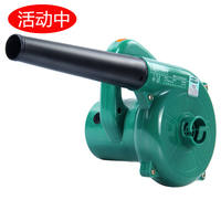 US Naite blower high power industrial strong cleaning small computer hair dryer dust collector suction household 220V