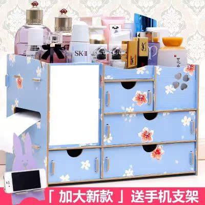 化妆品收纳盒架子家用大号大容量特大号放的带镜子木制柜护肤画装