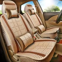 汽车坐垫四季通用座椅套夏季冰丝座套夏天凉suv小车皮卡全包座垫