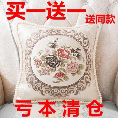 北欧沙发抱枕靠垫套长方形客厅家用床头大靠枕欧式靠背正方形一对