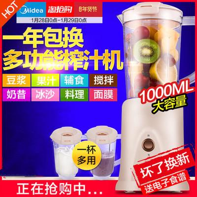 甘蔗榨汁机电动