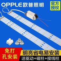 灯带灯管光ied高亮220v灯板长条贴片灯条7030热销款吸顶灯改造