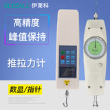 Ileco pointer push-pull force meter NK series dynamometer tension meter thrust tester thrust meter force measuring machine