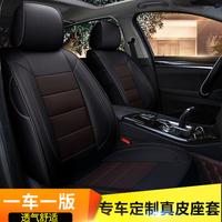 2016新款一汽丰田RAV4荣放坐垫全包围四季座套皮套专用汽车座垫