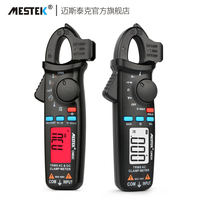 Pocket clamp meter digital multimeter high precision clamp flow meter anti-burning 200A ammeter small AC DC clamp meter