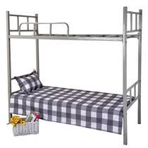 2.0床1.51.8m件4约夏季四件套床上用品床单被套单双人