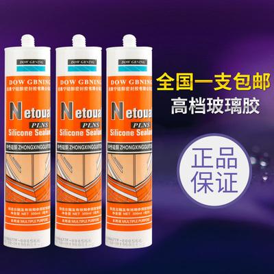 道康宁厨卫防霉防水玻璃密封胶免钉胶硅胶瓷白透明耐候结构胶