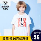 Norseland children's clothing children's t-shirt 2019 summer new boys quick-drying half-sleeved big children's fashion short-sleeved shirt tide
