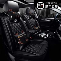 夏季汽车坐垫丰田锐志2013款 2.5V 尚锐导航版专用全包四季皮座套