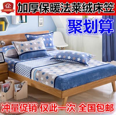 保暖床笠床罩在哪买