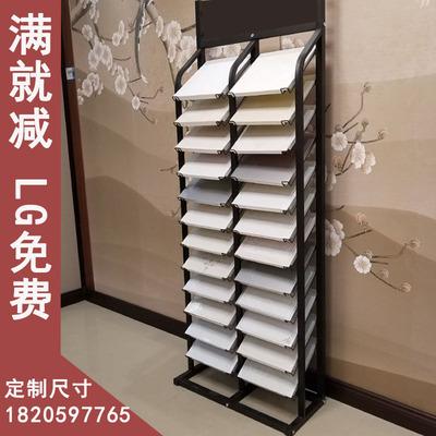 瓷砖展示架300*300集成吊顶铝扣板展架艺术玻璃橱柜门展架涂料架