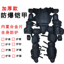 Anti-sashimi flame retardant security protective equipment rigid riot suit explosion-proof armor set tactical Vest other products