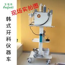 手推车牙科处置移动械仪器治疗韩式架子车医用口腔