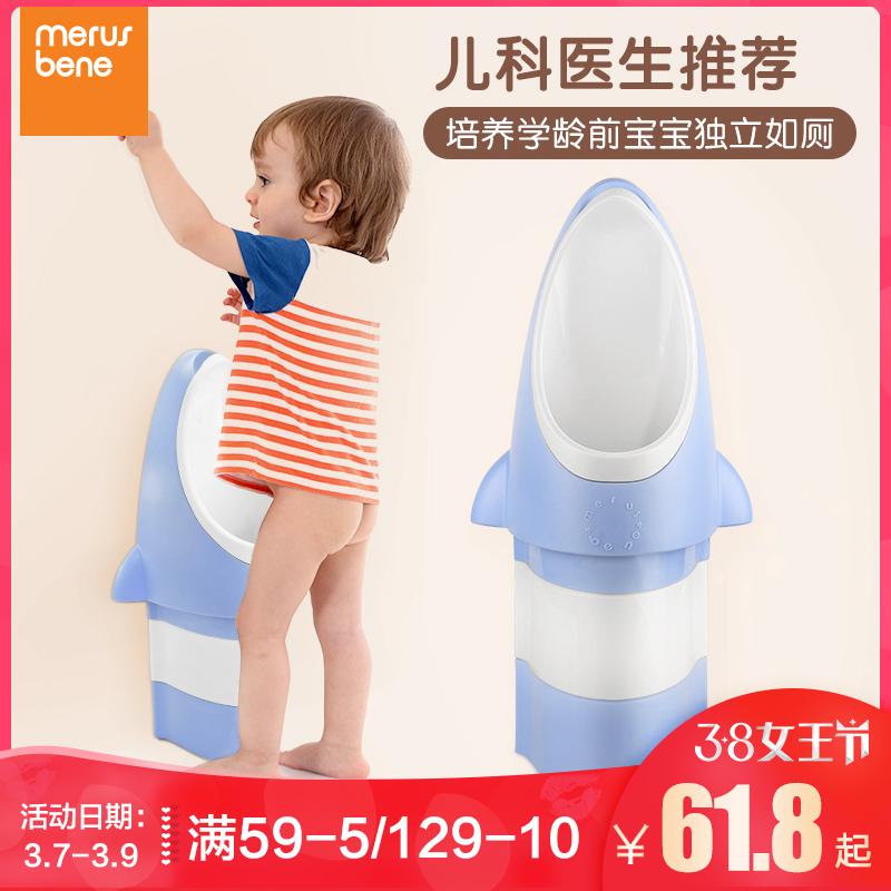 儿童小便器挂墙式男孩小便池男童尿壶站立式马桶尿盆宝宝尿尿神器
