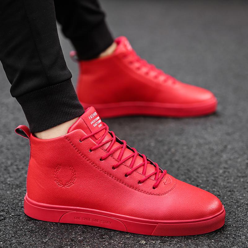 高腰平底鞋