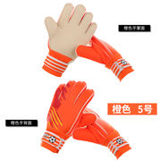 Zhengdong primary school football training gloves children goalkeeper gloves 5 6 goalkeeper gloves factory direct sales