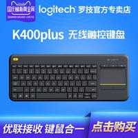 触控无线键盘