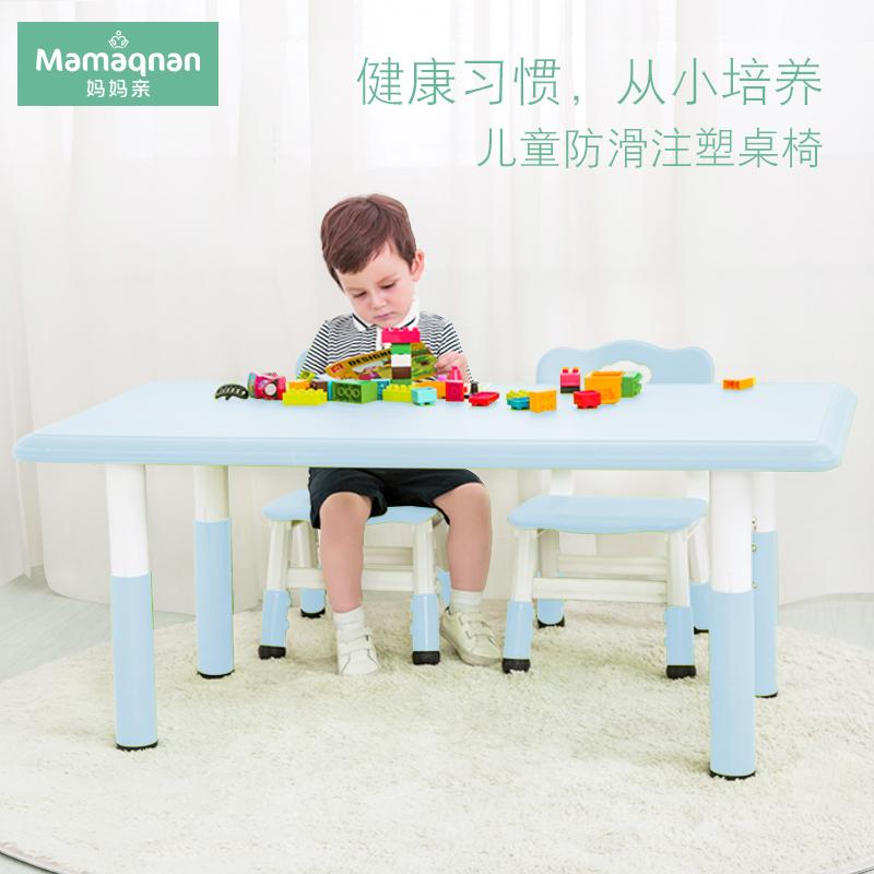 幼儿园儿童学习桌
