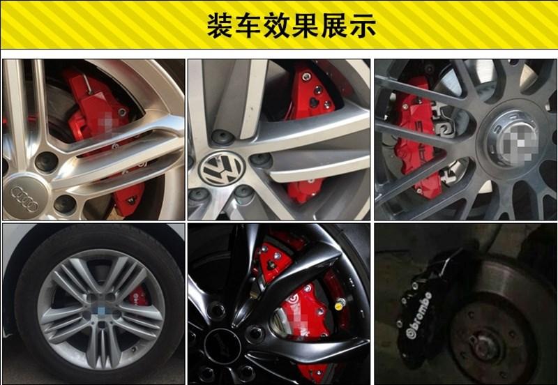 刹车盘包邮卡钳套新款用品改装罩改装壳刹车卡钳通用汽车装饰
