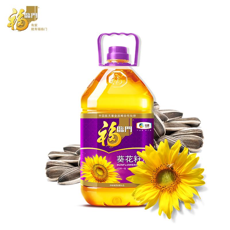 中粮直销 福临门压榨一级葵花籽油5L 食用油