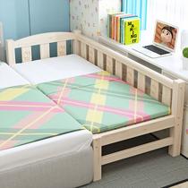 儿童拼接床加宽带护栏男孩床女孩小孩实木单人床分床边床婴儿小床