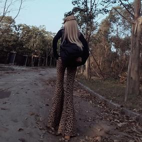咖啡豹纹喇叭裤女秋冬新款大码高腰弹力紧身裤长裤鱼尾裤阔腿裤