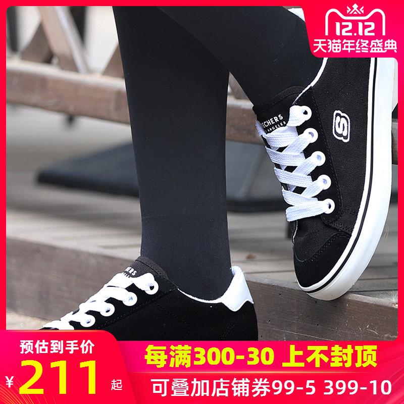 Skechers斯凯奇女鞋2019冬季新款低帮轻便帆布鞋休闲板鞋66666132