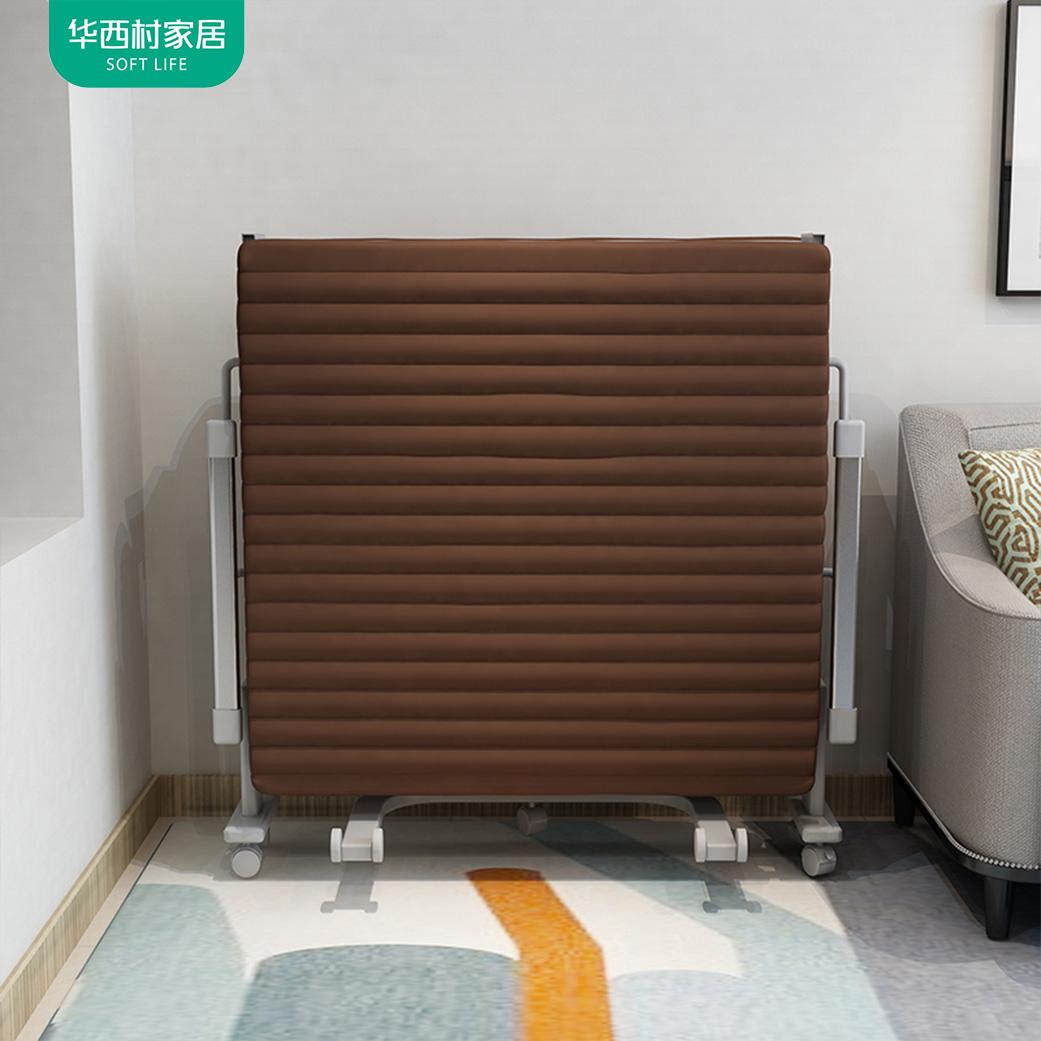 华西村单人折叠午休床双人办公室午睡床家用床简易床陪护床成人床