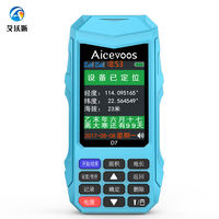 High-precision handheld GPS acre measurement instrument land area measuring instrument field field harvester special vehicle-mounted acres