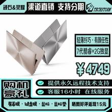 Asus 华硕 U二代 8.5代CPU全面屏轻薄笔记本 U4300 灵耀U4100