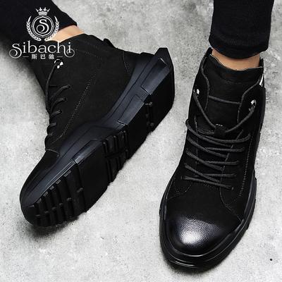 马丁靴男短靴新款秋冬季休闲高帮鞋男韩版男鞋子潮百搭男靴