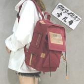 帆布韩版 双肩包男背包电脑包学院风大学生书包女休闲大容量旅行包