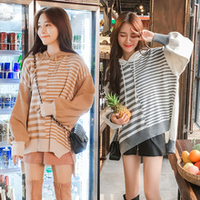 New sweater for pregnant women in 2019 nutrition of maternity articles for pregnant women