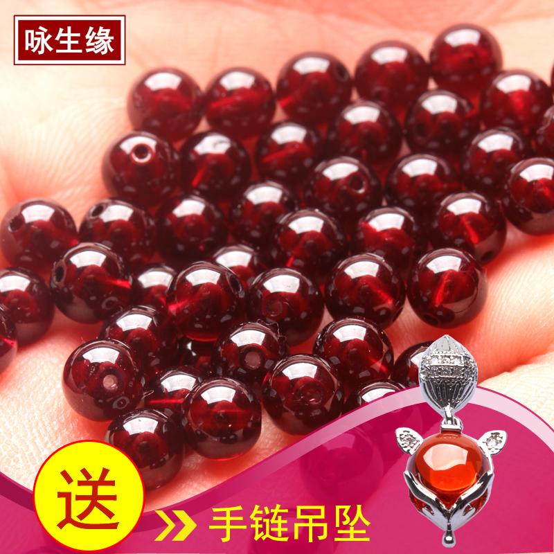 红石榴石珠子