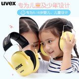 Germany UVEX children baby learning to sleep sleep with soundproof drums noise comfortable headphones earmuffs