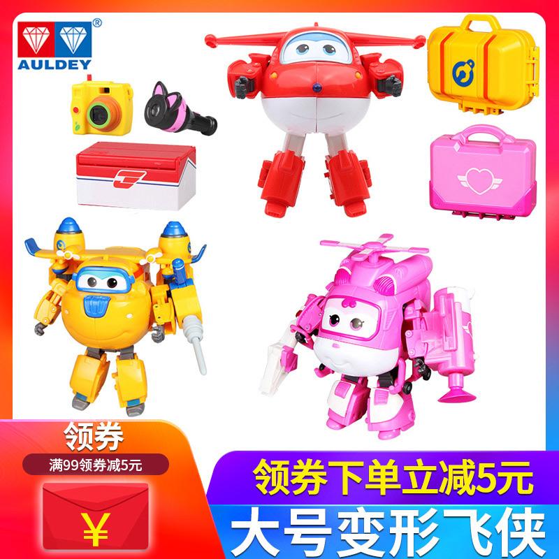 新超级飞侠玩具变形机器人乐迪.