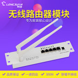 Home weak box wireless router module Wireless router module dual antenna 5-port router
