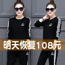 显瘦卫衣两件套潮 女装 韩版 休闲长袖 式运动服套装 2019春秋冬季新款