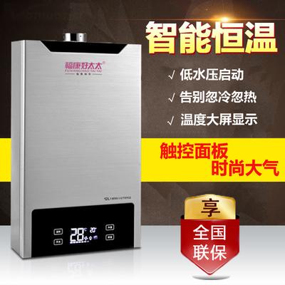 煤气热水器强排10升