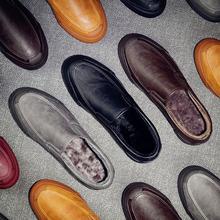 男鞋冬季加绒保暖休闲鞋一脚蹬懒人鞋潮鞋2018新款男士皮鞋二棉鞋