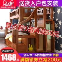 儿童床上下床双层大人全实木高低床上下铺木床上下床多功能子母床
