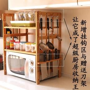 厨房置物架碗筷锅架多层落地式收纳柜阳台实木框架商用托架楠竹板