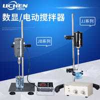 Lichen Technology Electric Mixer Laboratory Powerful Digital Mixer Precision Pressure Constant Speed ​​100W40W