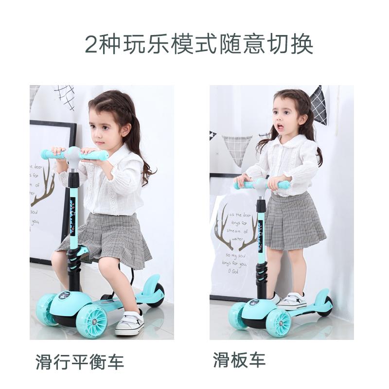 小孩幼儿宝宝滑板车女1-2-3-6岁儿童3轮溜溜车初学者可坐滑滑行车