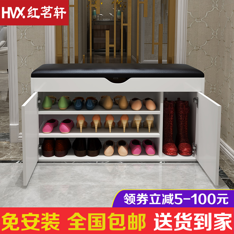 红茗轩整装换鞋凳鞋柜简约现代储物收纳鞋凳式鞋柜可坐穿鞋凳木
