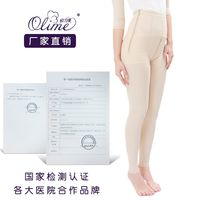 Ou Limei shaping pants liposuction first phase corset shaping shaping clothes thigh liposuction stovepipe postoperative medical grade pressure