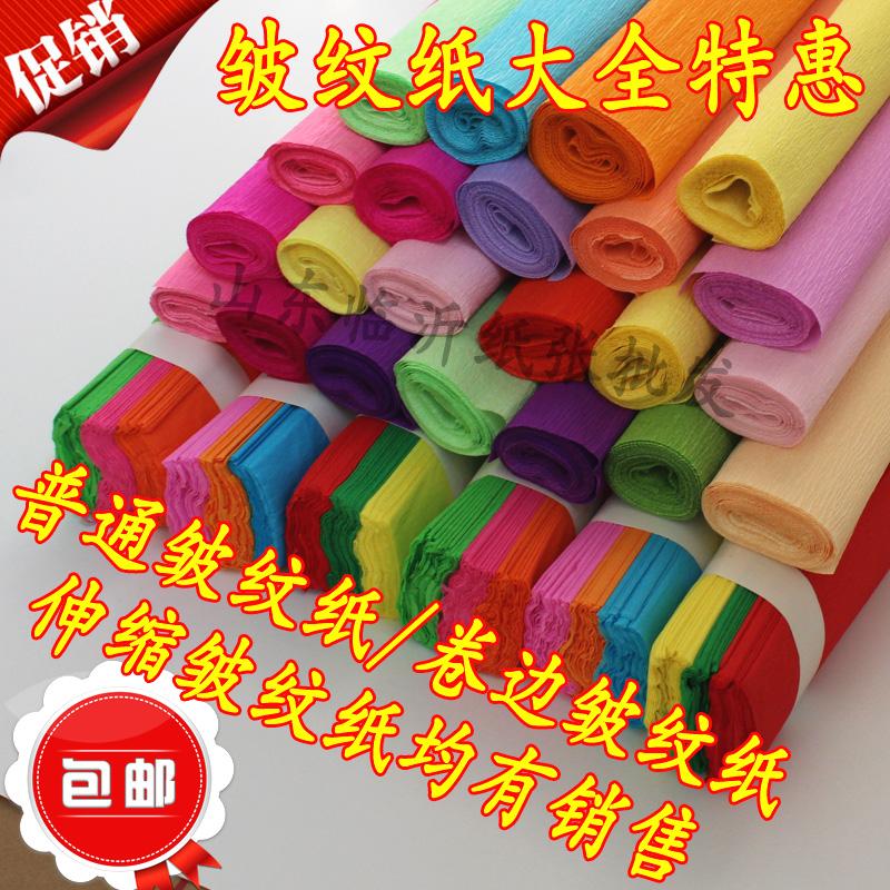 褶皱手工材料皱纹玫瑰的套装diy折纸花初学者做海绵叠纸彩色加厚