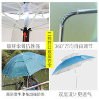 Jiangnan angler fishing umbrella big fishing umbrella 2.2 meters universal rain 2.4 meters thick three folding sunshade fishing umbrella