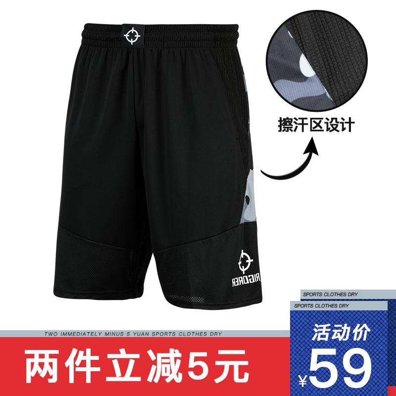 准者篮球裤裤子训练运动短裤跑步吸